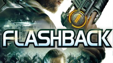 Flashback: Совет (Корректировка значений при помощи Artmoney)