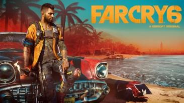 Технологии Far Cry 6: трассировка лучей и технология FSR являются эксклюзивными для ПК