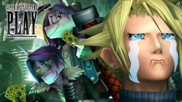 Лучшие супер-сестры играют Final Fantasy 7 Remake