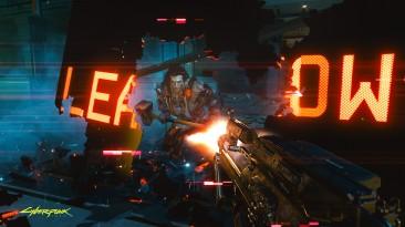 "Cyberpunk 2077 ""Коллекция бонусов"""