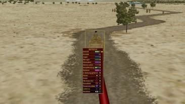 Акелла в Пустыне