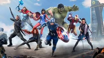"""В игре """"Marvel's Avengers"""" появятся платные скины из Киновселенной Marvel"""