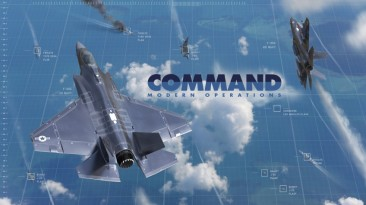 Анонсирован военный симулятор Command: Modern Operations