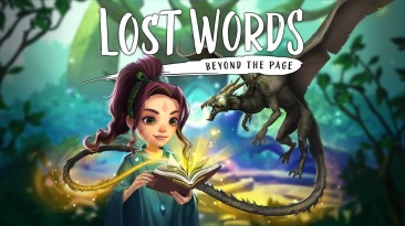 Lost Words: Beyond the Page вышла на консолях и ПК