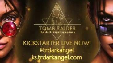 Композитор оригинальных Tomb Raider выпустил ремейк саундтреков The Dark Angel Symphony