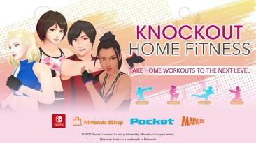Состоялся релиз Knockout Home Fitness