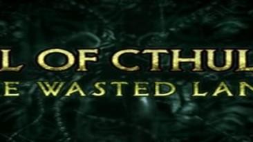 Call of Cthulhu: The Wasted Land: Сохранение/SaveGame (Перед финальным боссом)[1.0]