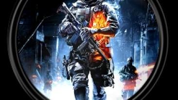 Battlefield 3: Трейнер/Trainer (+8) [Update 7] {GradenT/PlayGround.ru}