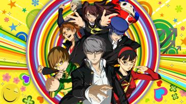 Оценки Persona 4 Golden