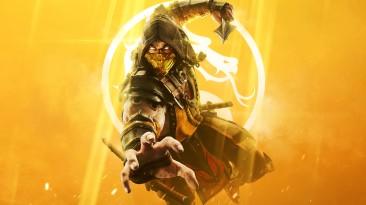 NetherRealm завершает поддержку Mortal Kombat 11 и переходит к новому проекту