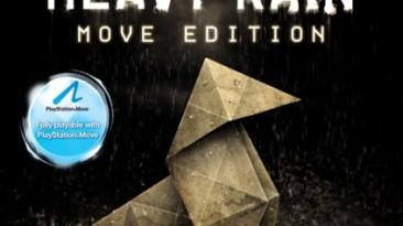 Heavy Rain - Move Edition: Сохранение (Игра пройдена на 100%) [PS3: BCES00802] {pRedAcToR}
