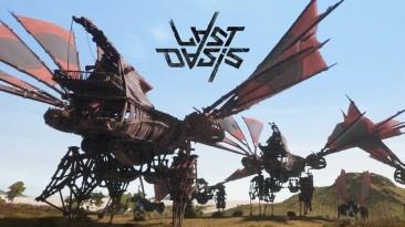 Last Oasis объявила про вайп и крупное обновление на этой неделе
