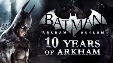 Batman: Arkham Asylum исполняется 10 лет