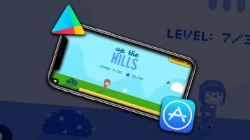 Бесплатная раздача 5 игр и 6 программ для Android и iOS