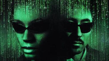 У Матрицы конфликты с продукцией Интел