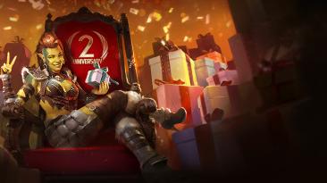События ко 2-й годовщине Raid: Shadow Legends