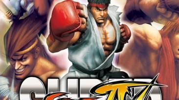 Super Street Fighter 4: Советы