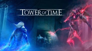 Tower of Time вышла на консолях