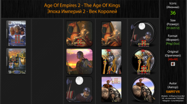 "Age of Empires 2: Age of Kings ""Иконки (ArtGamer)"""