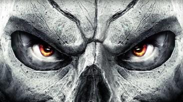 Официальный анонс Darksiders II: Deathfinitive Edition