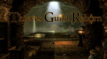 """The Elder Scrolls 5: Skyrim """"Расширение геймплея гильдии воров - Thieves Guild Reborn"""""""