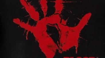 Слух: кровавый экшен из 90-х обретёт новую жизнь