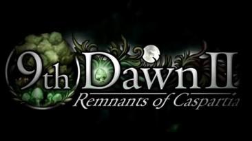 RPG 9th Dawn II доступна на Android, PC и iOS версии в разработке