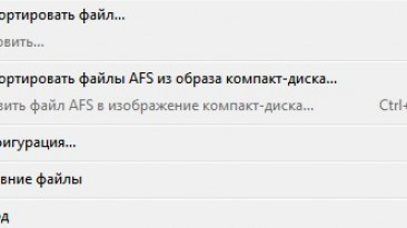 "Devil May Cry 3: Dante's Awakening ""AFS Explorer 3.7 Rus"""