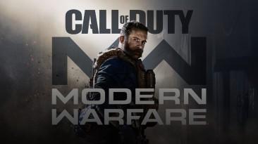 Call of Duty: Modern Warfare стала лидером цифровых продаж в 2020 году - игра заработала почти $2 миллиарда