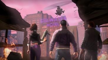 Saints Row: The Third Cохранение/SaveGame (Игра пройдена на 100% + все DLC, доступен уникальный транспорт) [SKIDROW]
