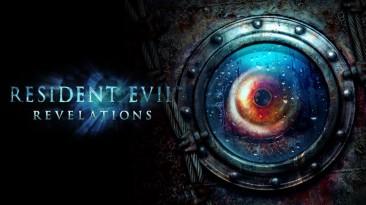 Resident Evil Outbreak в недавней утечке - это Resident Evil Revelations 3, утверждает инсайдер