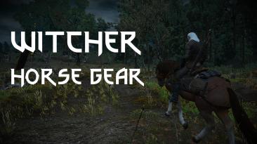 """Witcher 3 """"Ведьмачья броня для Плотвы"""""""