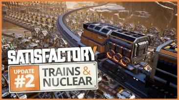 Новое крупное обновление для Satisfactory добавит поезда и ядерную энергию