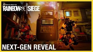 Rainbow Six: Siege в 4К и 120 FPS появится на PlayStation 5 и Xbox Series X уже в декабре