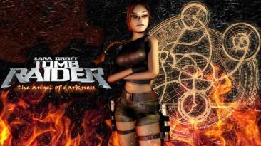 Фанатом ведётся работа над ремейком Tomb Raider: The Angel of Darkness на Unreal Engine 4