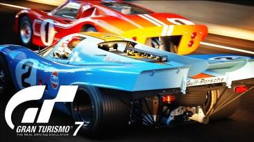 Gran Turismo 7 выйдет в 2022 году