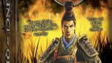 Патчим Prince of Qin