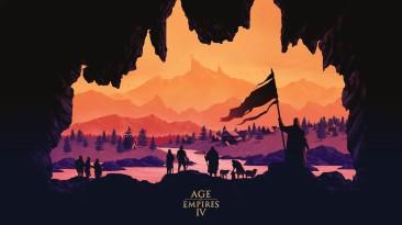 """""""Мы играем в эту игру практически каждый день"""": Авторы Age of Empires IV поделились информацией о разработке"""