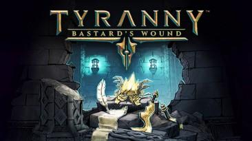 Оценки дополнения Tyranny: Bastard's Wound