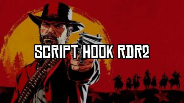 Red Dead Redemption 2: Script Hook + Native Trainer [v1.0.1436.25] {Alexander Blade}