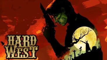 Пошаговый вестерн Hard West выйдет на Nintendo Switch