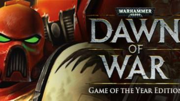 Steam предлагает бесплатные выходные с франшизой Warhammer 40K: Dawn of War