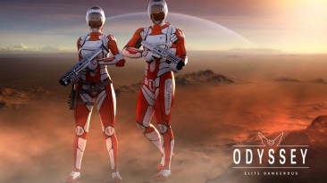 Elite Dangerous Odyssey выходит на ПК уже 19 мая