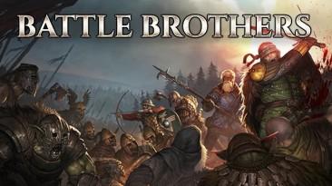 Полная версия Battle Brothers выходит 24 марта
