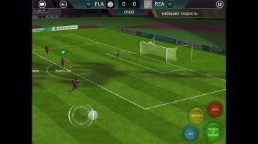Съиграл три матча в FIFA 18.Неужели все так плохо