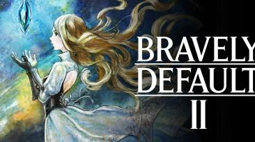 Томоя Асано: Bravely Default II могло бы не быть, если бы не мобильная Bravely Default: Fairy's Effect