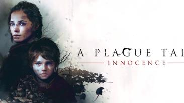 Слух: сиквел A Plague Tale в разработке
