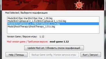Red Alert 3 Mod Run (Запуск модов в Red Alert 3)