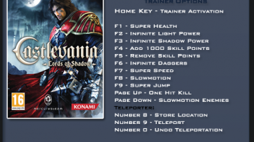 Castlevania: Lords of Shadow ~ Ultimate Edition: Трейнер/Trainer (+13) [1.1] {LinGon}