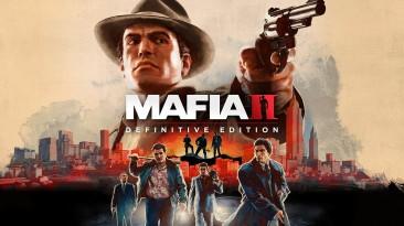Спасибо за ваше ценное мнение: Команда переиздания Mafia 2 работает над решением проблем и просит обращаться в поддержку